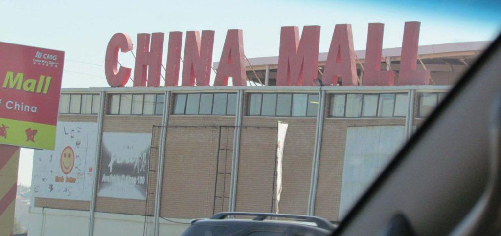 La ineludible presencia de China en Sudáfrica